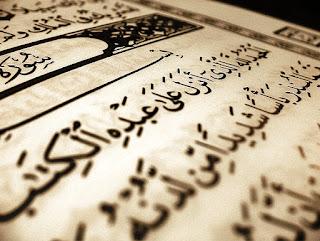 هل تعلم من سمى سور القرآن الكريم باسمائها !