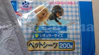tapete higiênico para cachorro no japão