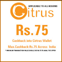 CitrusPay : TicketNew Rs. 75 Cashback on Rs. 75