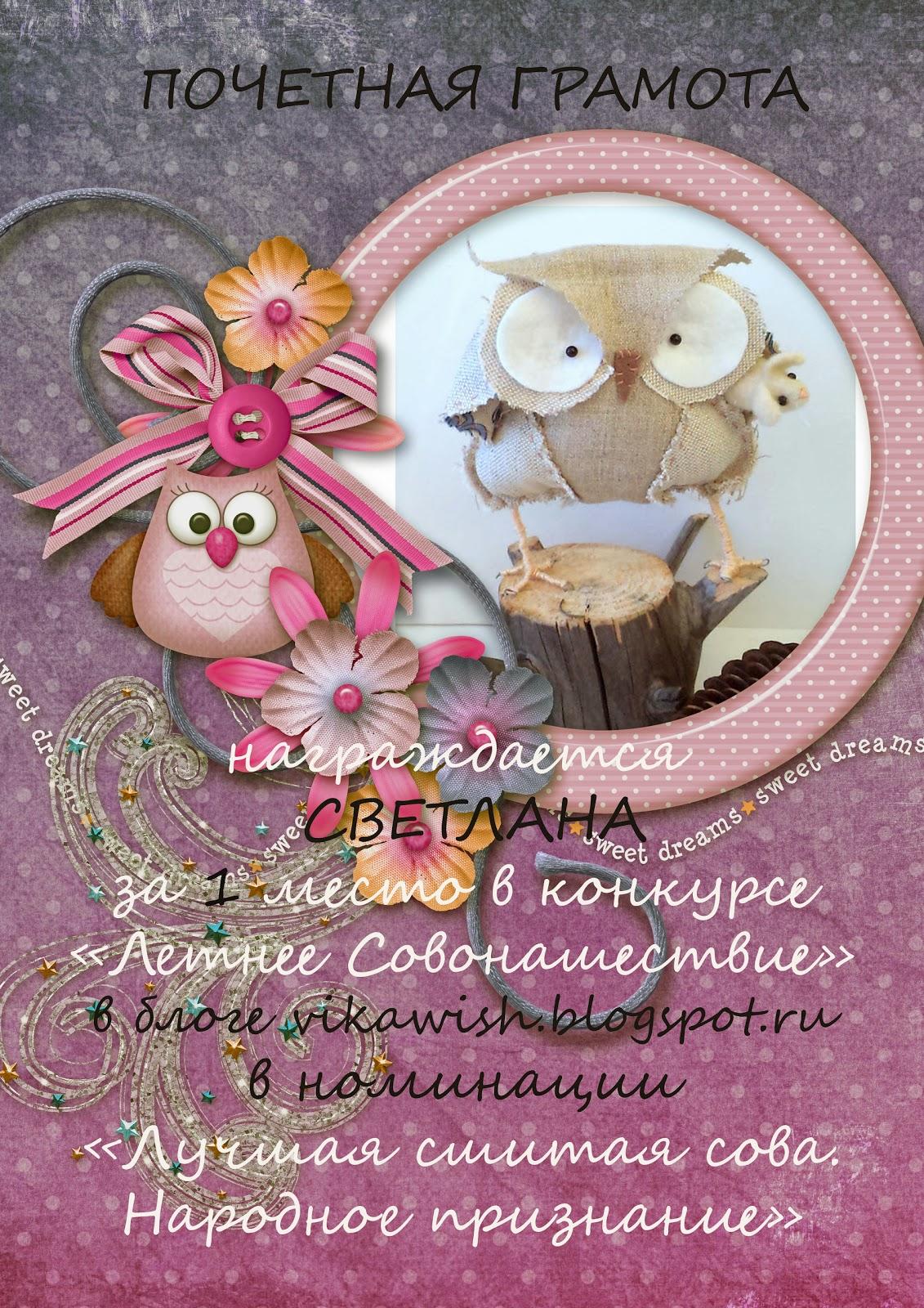 мы лучшие))