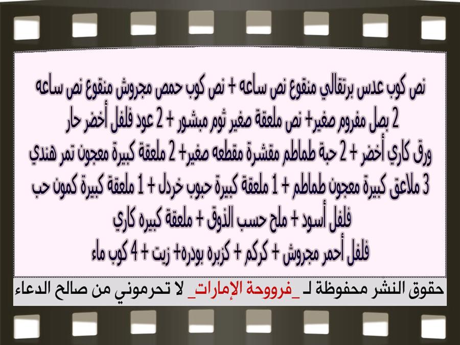 http://2.bp.blogspot.com/-ne_tfrxtNaU/VhKS7dk6HwI/AAAAAAAAWrU/xie0Ji7VCng/s1600/3.jpg