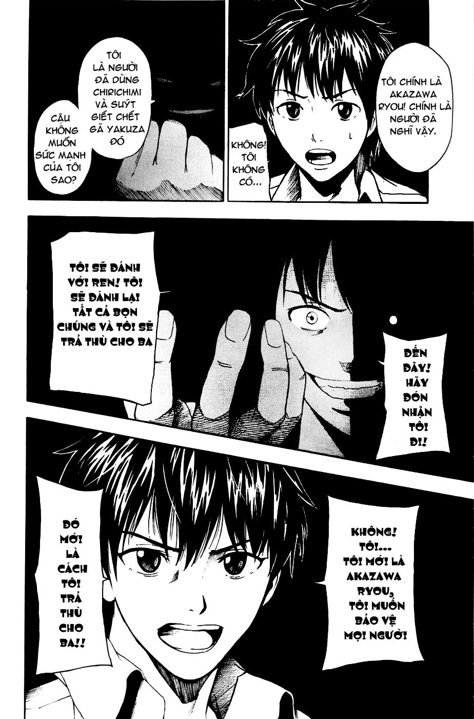 Tiji-kun! chap 21 - Trang 4