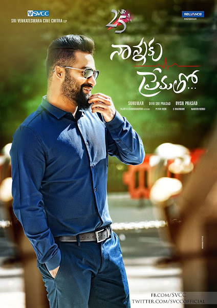 Poster Of Nannaku Prematho 2016 Telugu DVDScr Full Movie Download