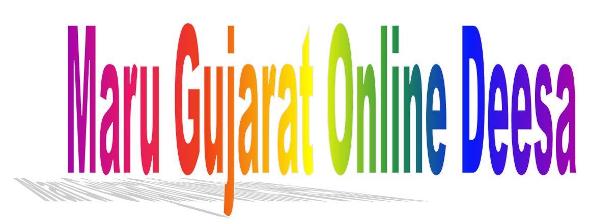 MaruGujarat Online