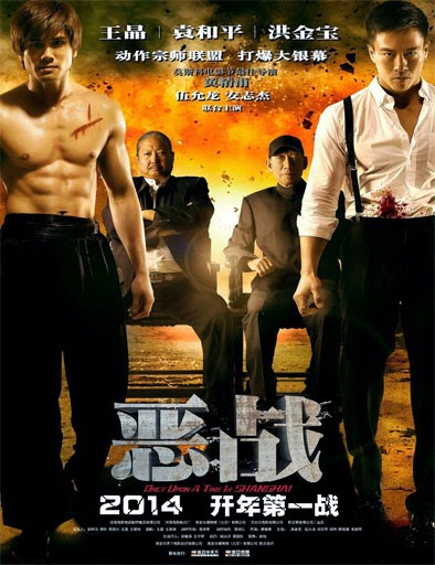 Ver Once Upon a Time in Shanghai (Ngok zin) (2014) Online