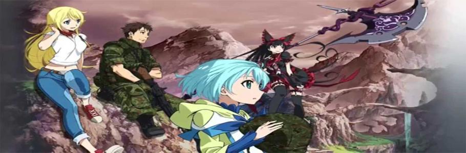 Descargar Gate: Jieitai Kanochi nite, Kaku Tatakaeri – Enryuu-hen (04/??)