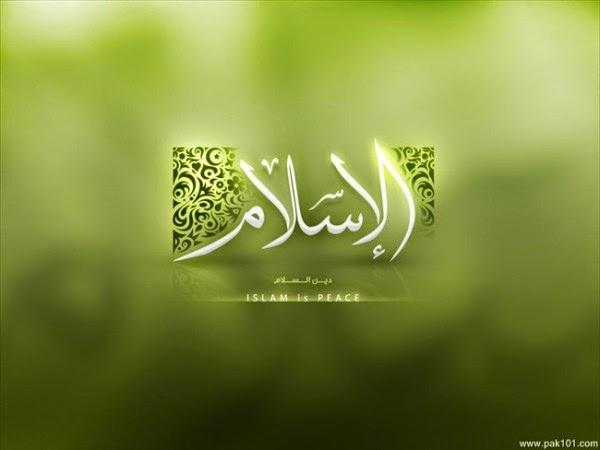 remembering allah hadith