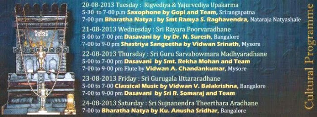 Programme List - Sri Raghavendra Swamy Aaradhana 342, August 2013, Nanjangud
