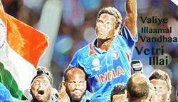 Idhayam Pala Kodi – ft. Tippu, Collins | A Tribute to Indian Cricket Team #CWC15