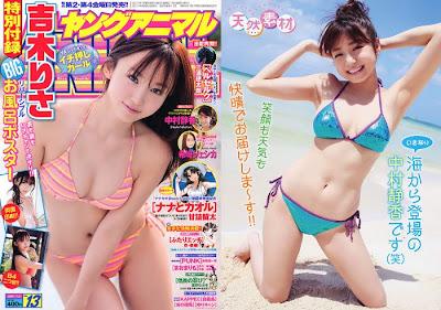 Young Animal 2011 No.13 Risa Yoshiki, Shizuka Nakamura