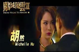 Sinopsis Vegas to Macau 3 (2016)