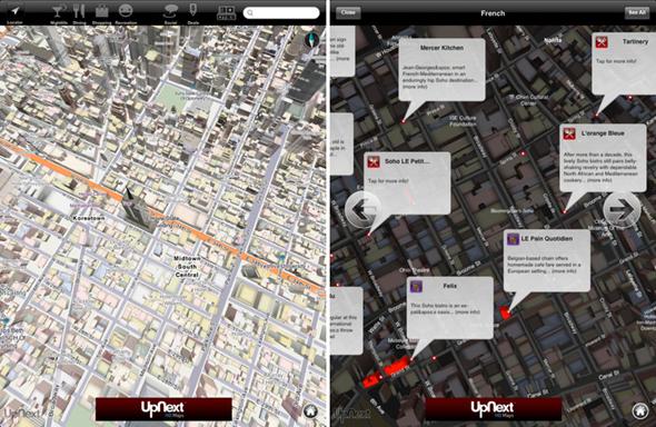 up maps hd screen