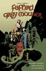 Fafhrd & Gray Mouser #1