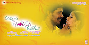 Guppedu Gundenu thadithe wallpapers-thumbnail-2