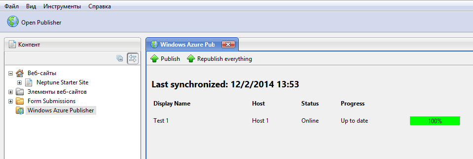 Публикация изменений на сайте в облако Microsoft Azure с помощью Azure Publisher