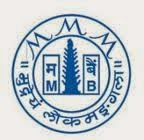 bank of maharashtra po-III allotted candidates