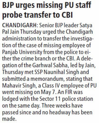 Senior BJP leader Satya Pal Jain Thursday urged the Chandigarh administration to transfer the investigation of the case of missing employee of Panjab University from the police to either the crime branch or the CBI.