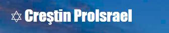 ✡ Creştin ProIsrael pe blogspot