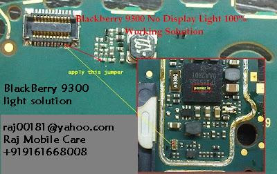 Blackberry 9300 No Display Light Solution
