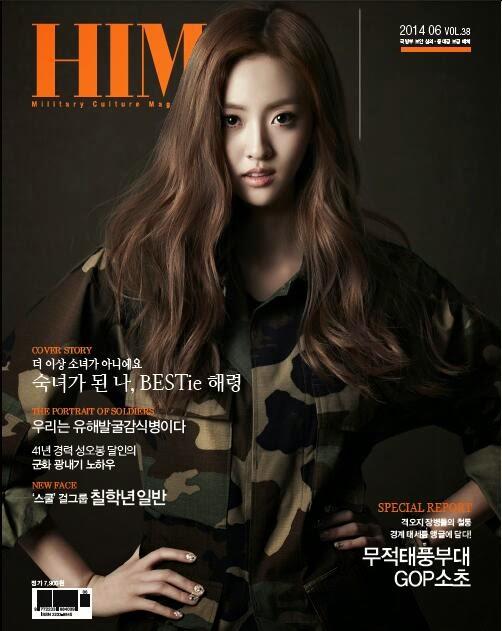 Haeryung - HIM June 2014