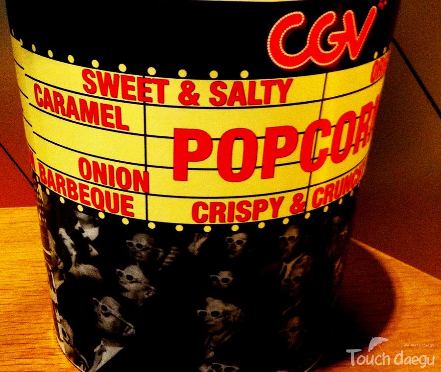 A popcorn box