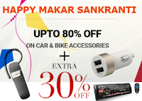 CarDekho: Makar Sankranti Sale Offer Upto 80% off + Extra 30% off on Auto Accessories : BuyToEarn