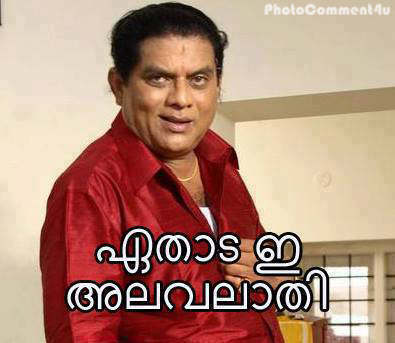 Malayalam Movie Comments Facebook