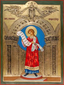 Ρωμανός ο Μελωδός, ο άγιος του ιστολογίου