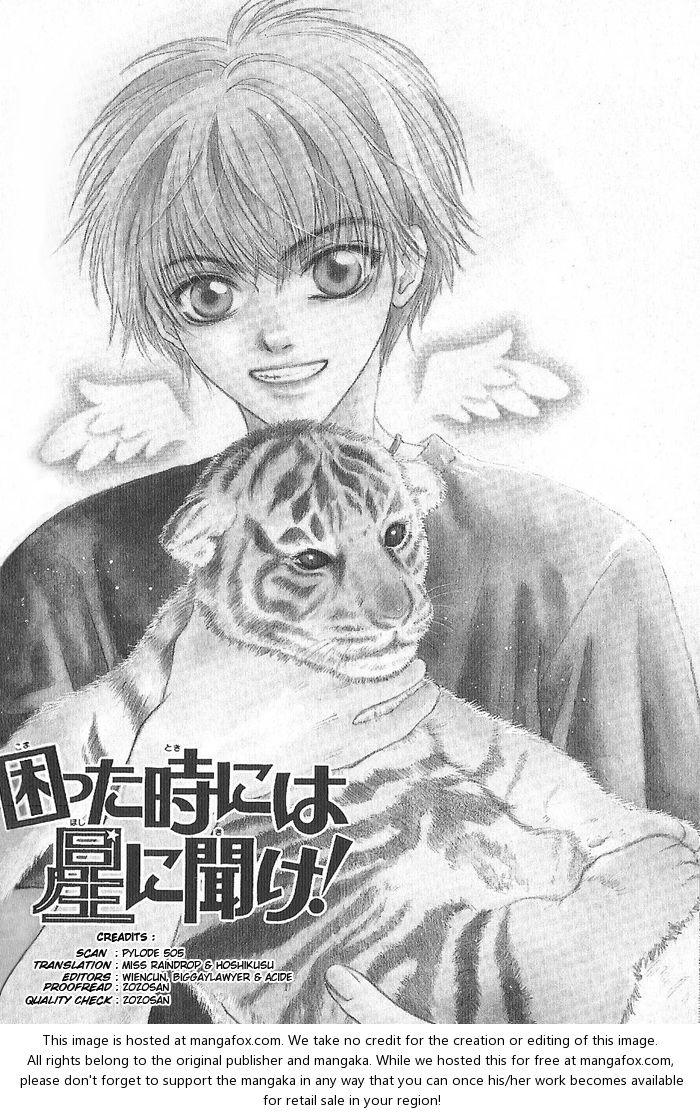 Komatta Toki Ni Wa Hoshi Ni Kike! Vol.18 Ch.3 page 1.html at www.Mangago.me