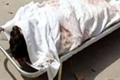 موت طالبة في حمام المدرسة !!