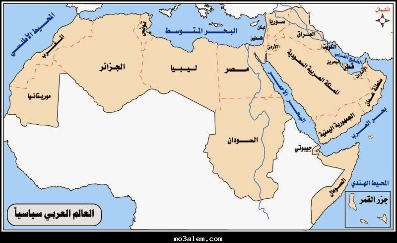 خريطة العالم العربى السياسية