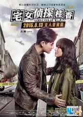 poster phim Trạch Nữ Trinh Thám Quế Hương