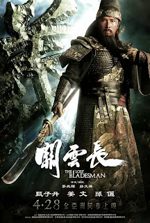 Watch The Lost Bladesman (Guan yun chang) (2011) movie free online