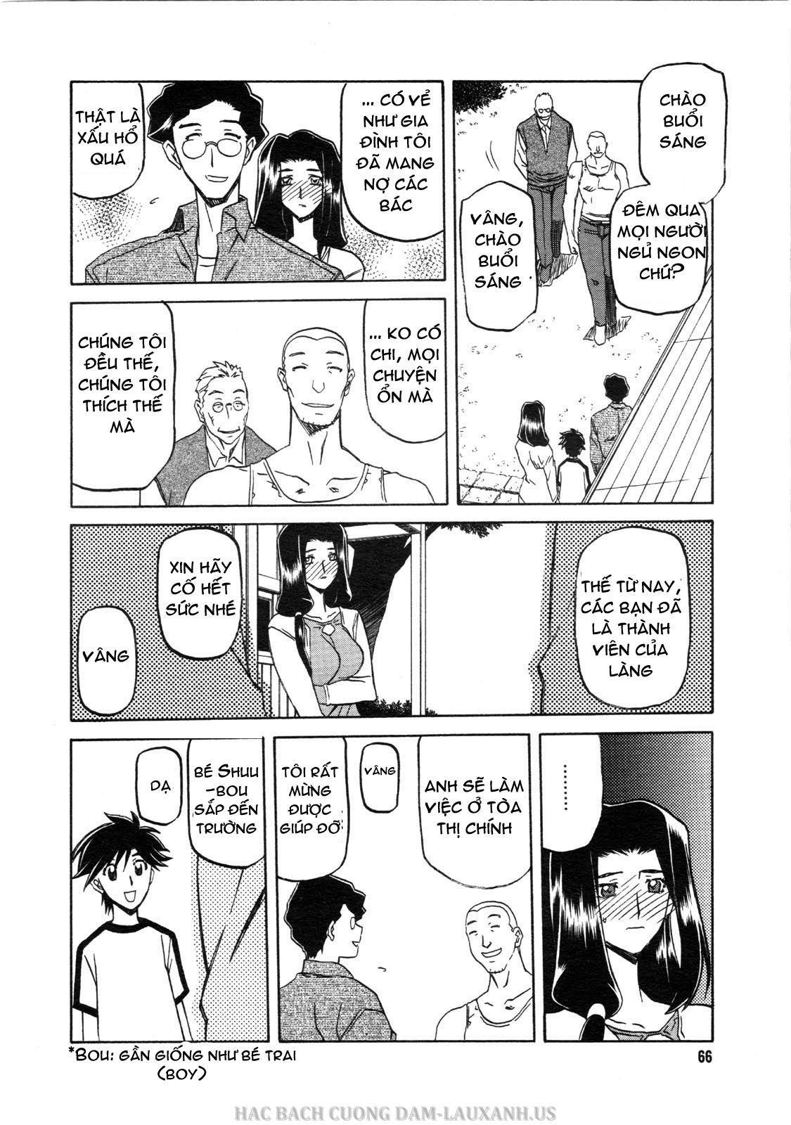 Hình ảnh hentailxers.blogspot.com0025 in Manga H Sayuki no Sato