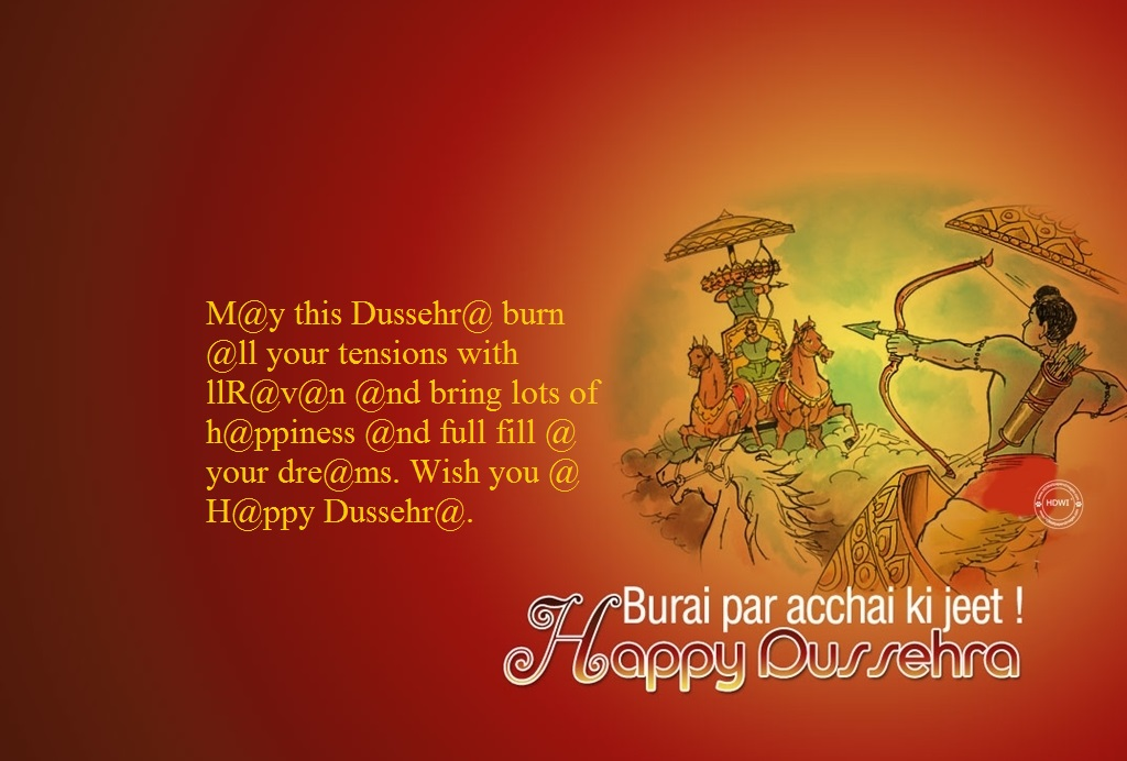 Dussehra best wishes messages sms and greetings for whats app and dussehra quotes m4hsunfo