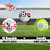 مشاهدة مباراة الزمالك والإسماعيلي بث مباشر الدوري المصري El Zamalek vs Ismaily