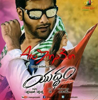 Yuddham 2015 Telugu Movie HDRip 500mb Download