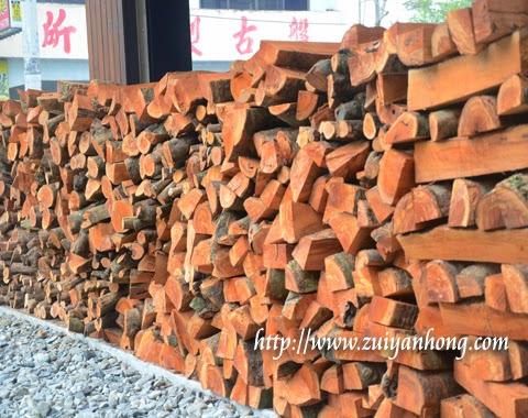 Longan Wood