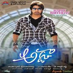 Adda Telugu Mp3 Songs