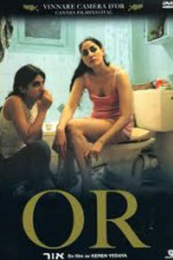 Or (2004)