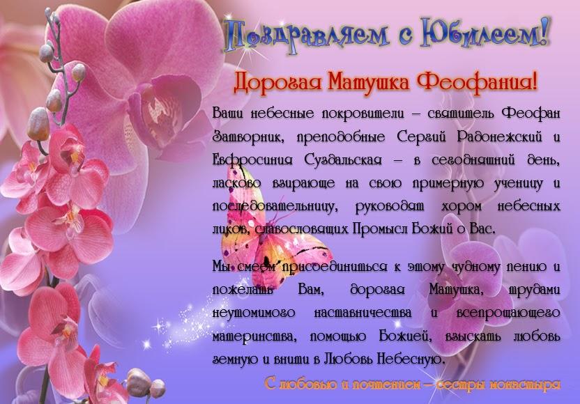 Поздравления с днем рождения от матери 279