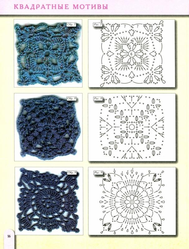 Схемы для квадратных мотивов