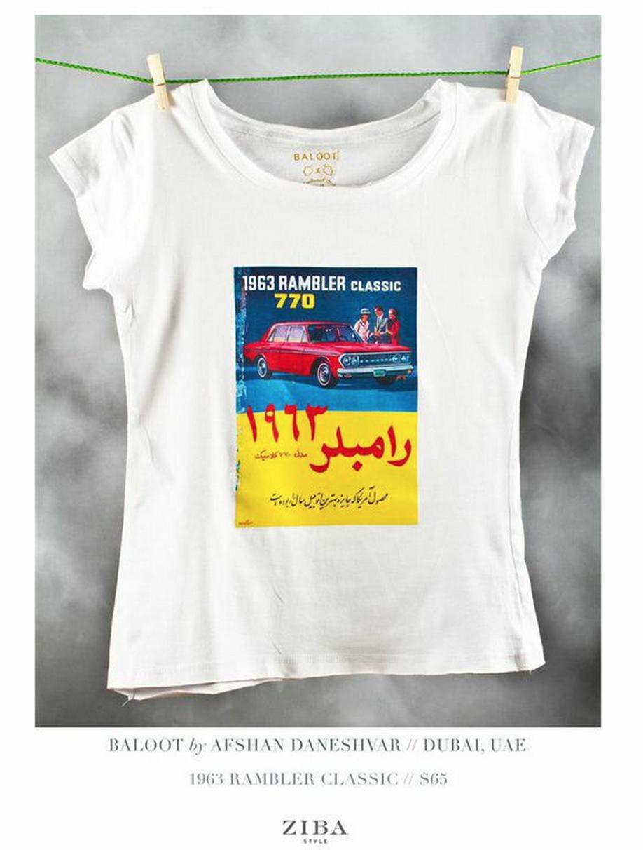 Ziba Style T-shirt