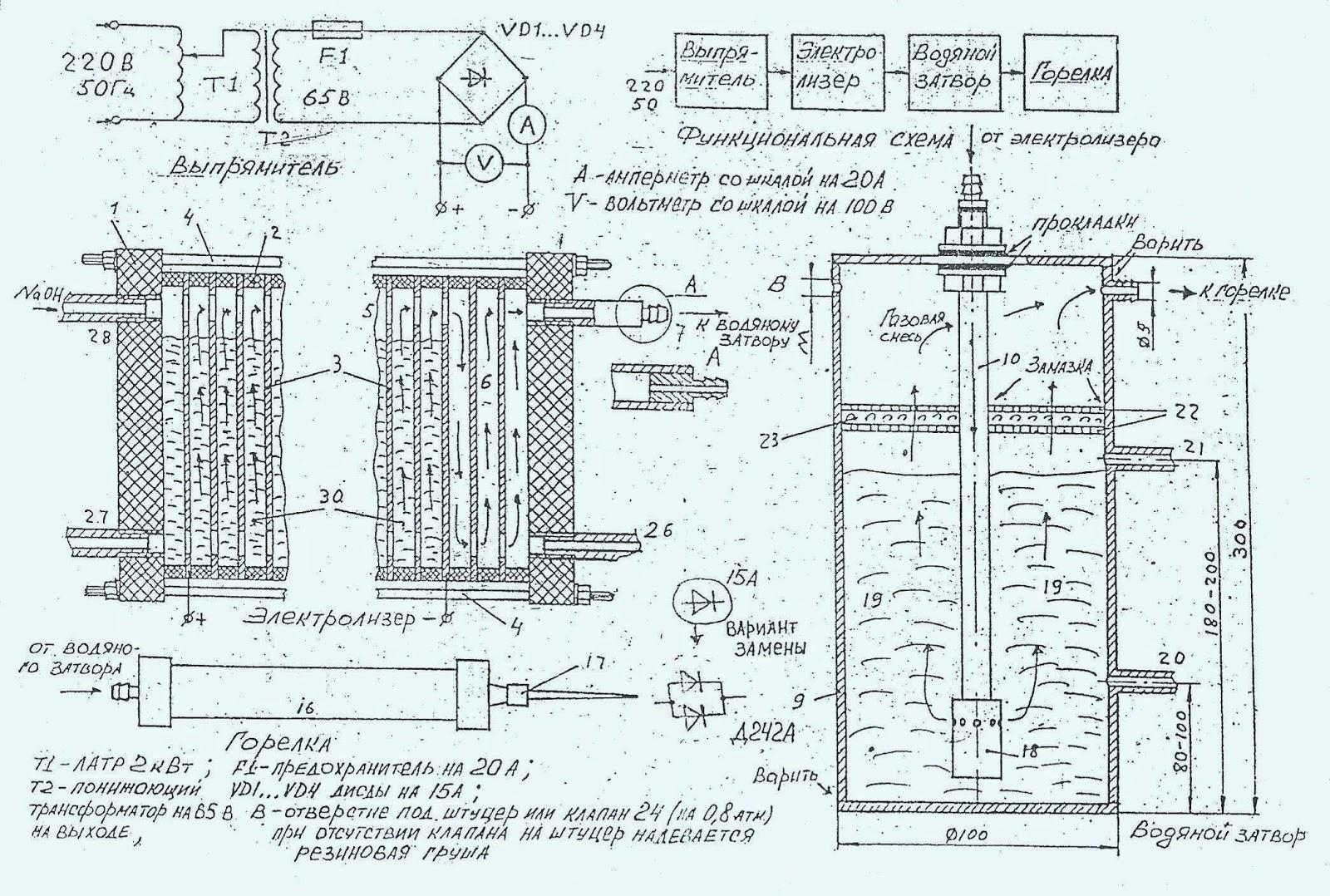 Атомно-водородная сварка своими руками 9