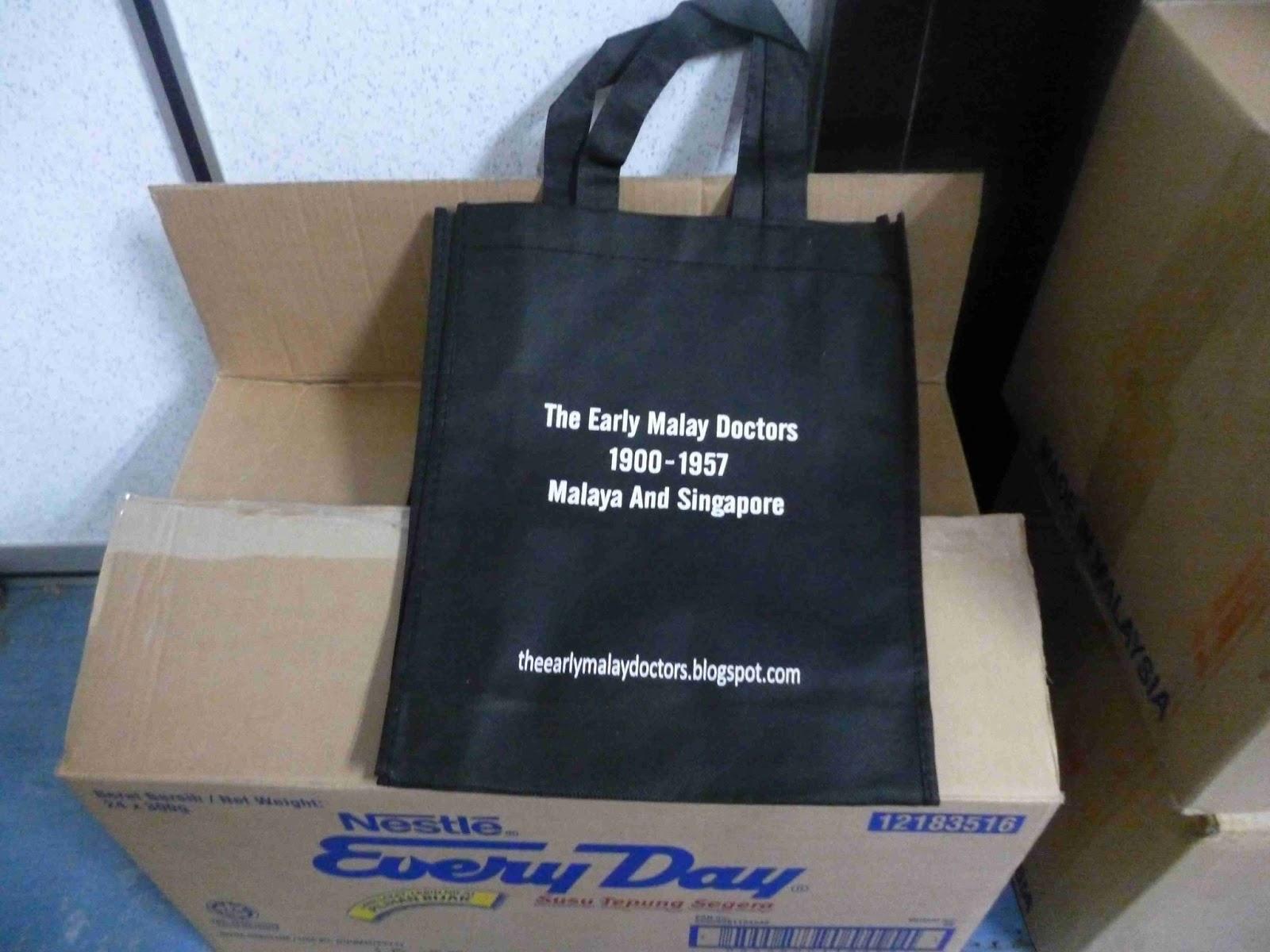 Black non woven bag