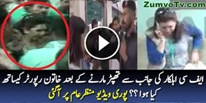 Exclusive Footage After Female Reporter Hit By Police Office