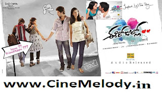 Ee Rojullo Telugu Mp3 Songs Free  Download -2012