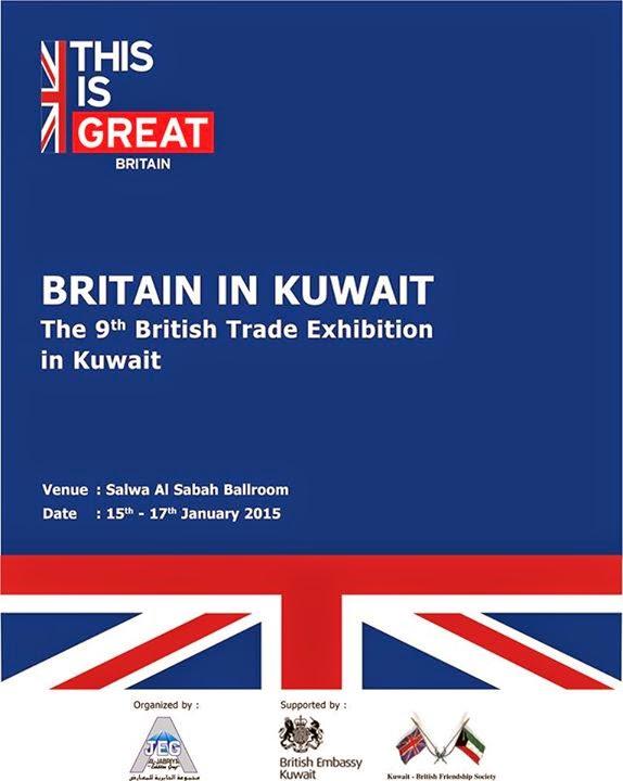 Britain In Kuwait Exhibition