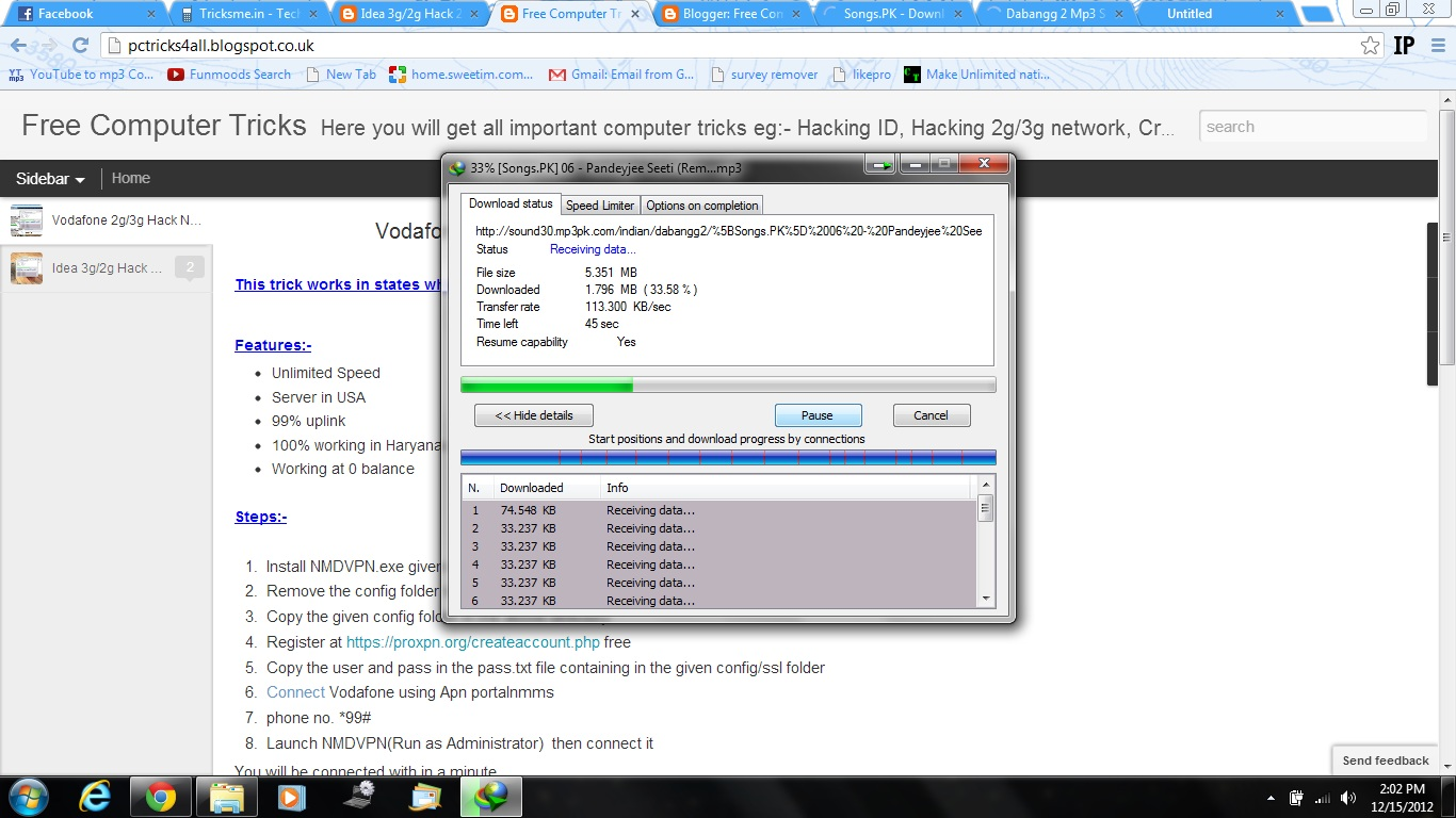 The current setup file available for download requires 11 9 mb of hard disk space