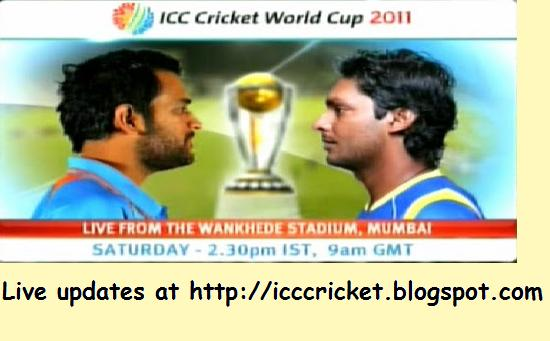world cup final photos cricket. 2011 cricket world cup final